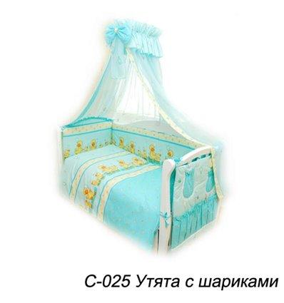 Коляска для ляльки Adbor Mini Ring MR1 бірюзовий горох кольоровий на білому
