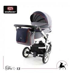 Дитяча прогулянкова коляска 4Baby Shape бежева