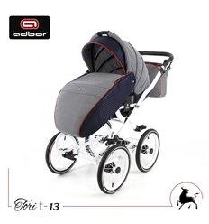 Велосипед триколісний Puky CAT 1S м'ятний