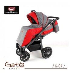Дитяча прогулянкова коляска Caretero Sonata 2017 бежева